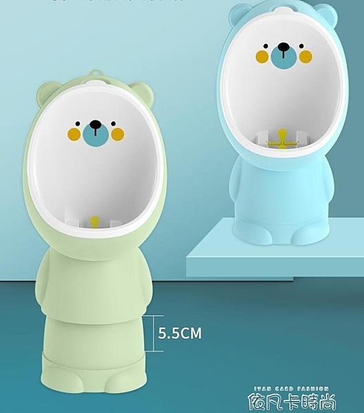 寶寶坐便器小孩男孩站立掛牆式小便池尿盆嬰兒童尿壺馬桶尿尿神器QM 依凡卡時尚