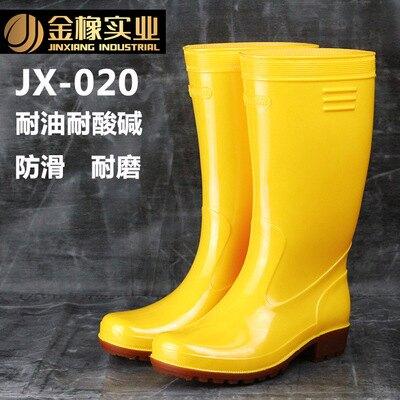 勞保水鞋 勞保 金橡020防水鞋男輕便防滑雨鞋釣魚鞋防油廚師鞋『XY2756』