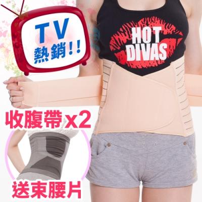 【JS嚴選】法式輕雕可調式雙層美腹帶(膚美腹帶*2+束腰片)