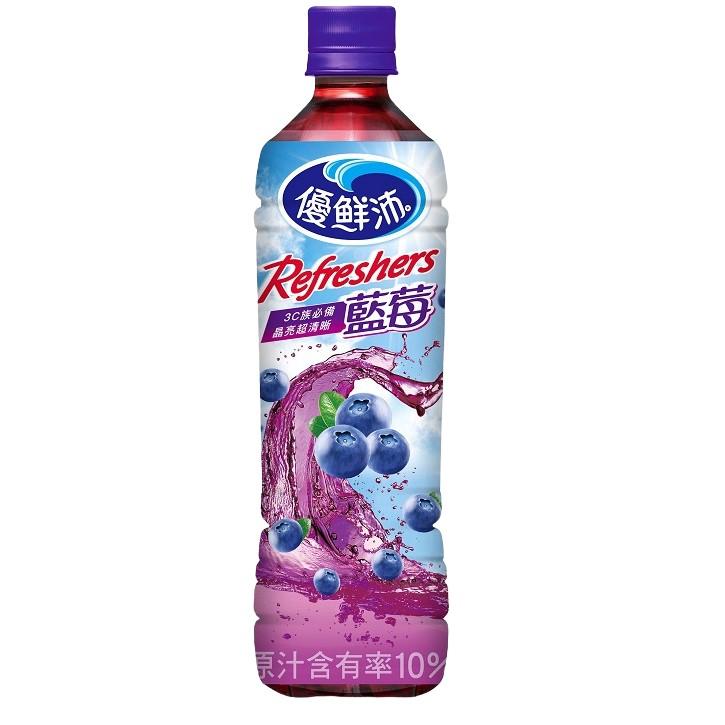 優鮮沛藍莓綜合果汁飲料-500ml