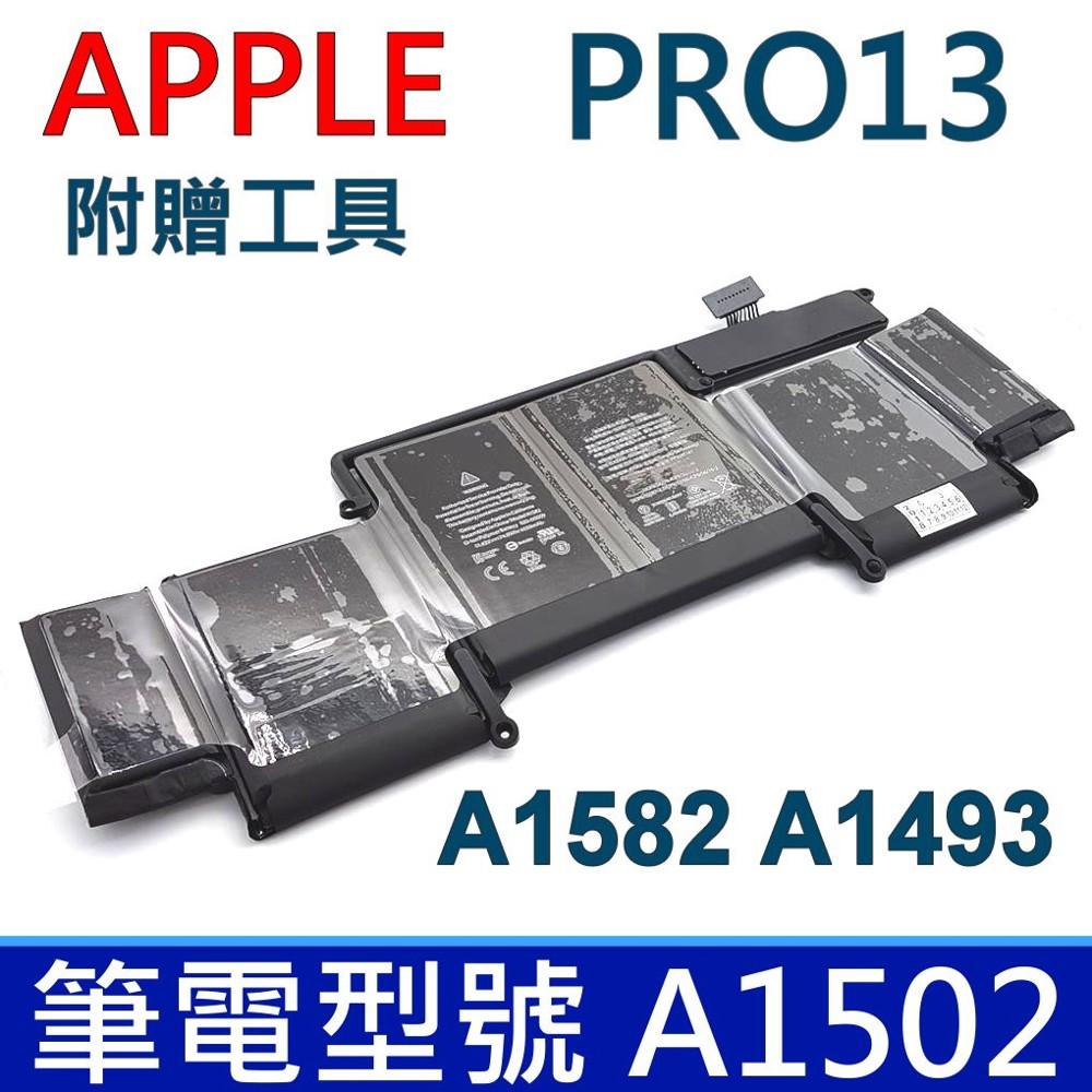 apple a1493 電池 macbook pro 13吋 2013-2015年 a1502 內置
