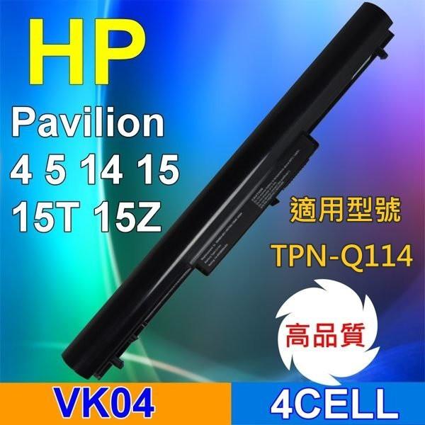 hp 高品質 vk04 電池 pavilion sleekbook