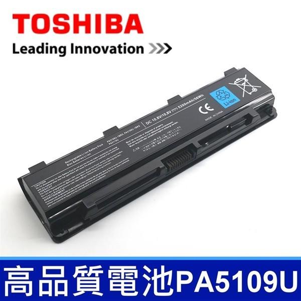pa5109u 6芯 日系電芯 電池 pabas271 pabas272 pabas237 tosh