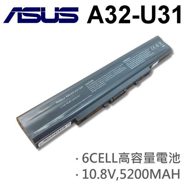 asus 6芯 日系電芯 a32-u31 電池 u31 u41 p31 p41 x35 a42-u3