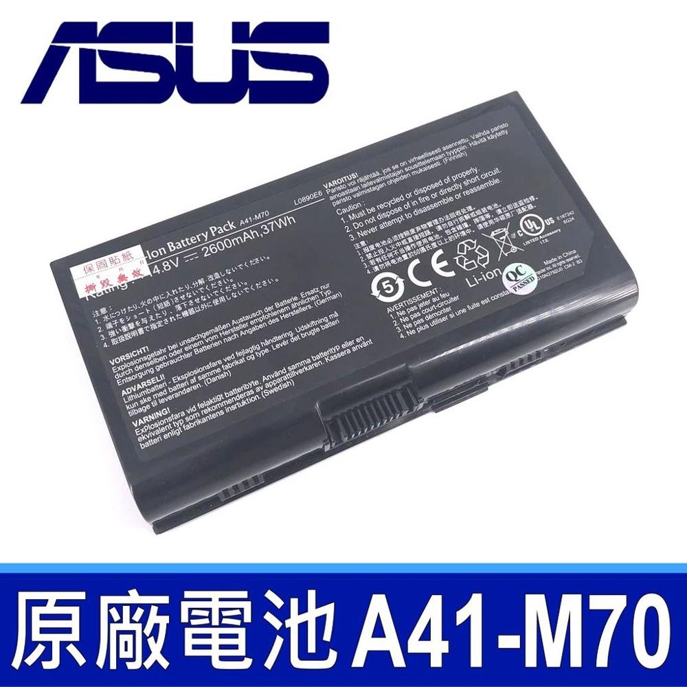 asus 華碩 a41-m70 原廠電池 f70 g71 g72 m70 n70 n90 pro70