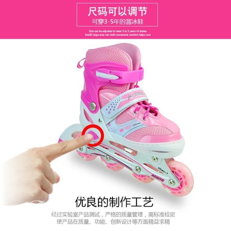溜冰鞋兒童初學者全套裝旱冰鞋輪滑鞋男女童小孩直排輪可調滑冰鞋