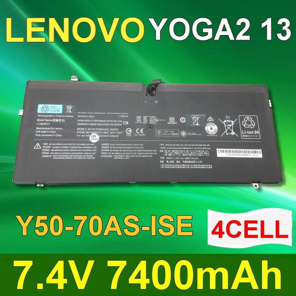 lenovo l12m4p21 日系電芯 電池 y40-80 y50-70 y50p-70 yoga