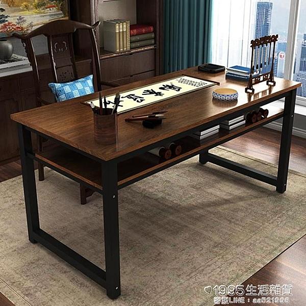 中式書法桌書畫桌毛筆專用寫字台雙層簡易書桌培訓繪畫桌電腦桌 1995生活雜貨NMS