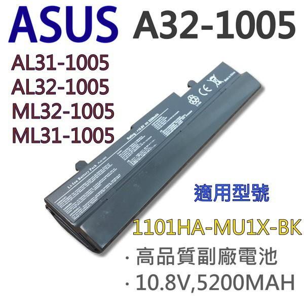 asus 6芯 a32-1005 黑色 日系電芯 電池 1005ha-eu1x-bk 1005ha-