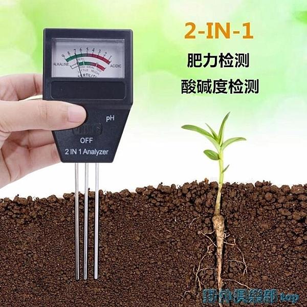土壤檢測儀 土壤肥力測試儀土壤肥沃度計 酸堿度計PH值檢測儀種藍莓測土壤 快速出貨