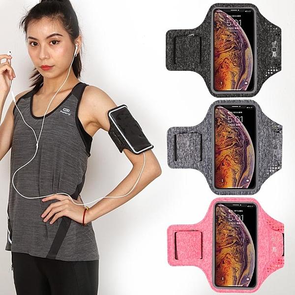 跑步手機臂包運動手機臂套男女通用手臂包臂袋手腕套健身綁帶裝備 【年終盛惠】