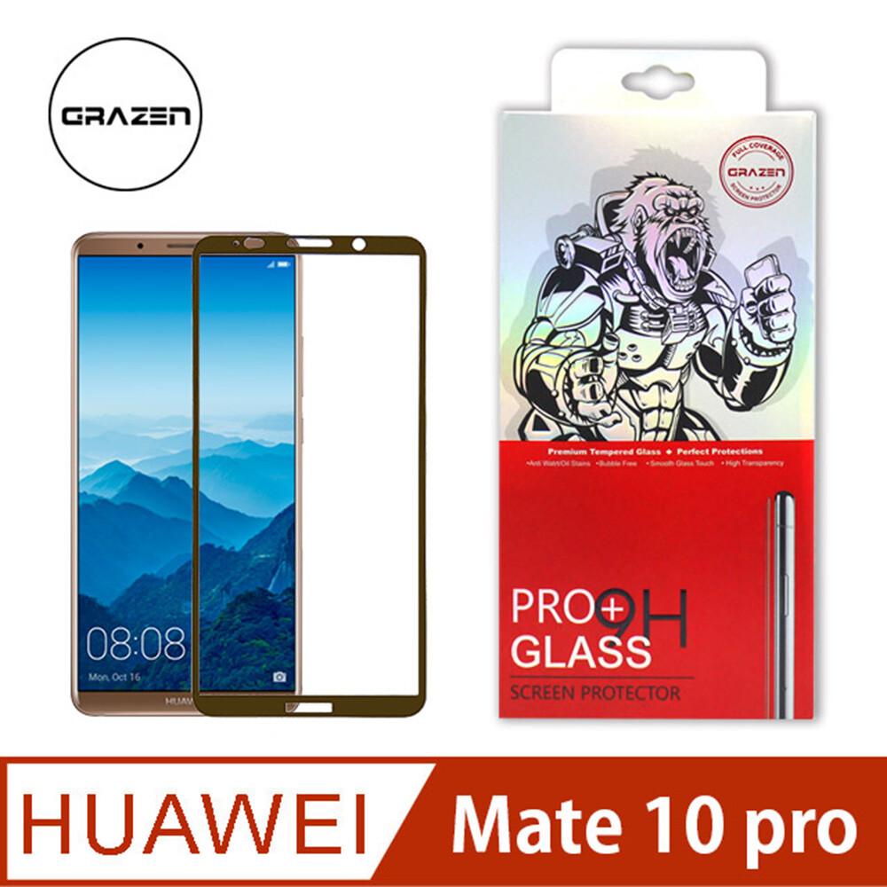 格森grazen華為 mate10 pro 滿版 鋼化玻璃