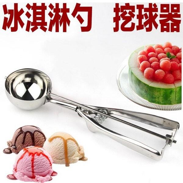 居家寶盒sv8189龍族 冰淇淋杓(6cm) 不鏽鋼 冰匙 冰杓 挖球器 水果挖勺 芋泥 馬鈴薯