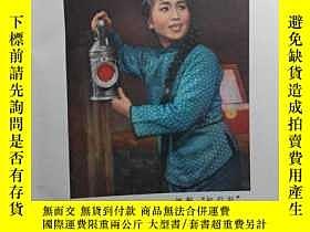 二手書博民逛書店罕見文藝筆記本129451 上海公私合營文化紙品廠 上海公私合營