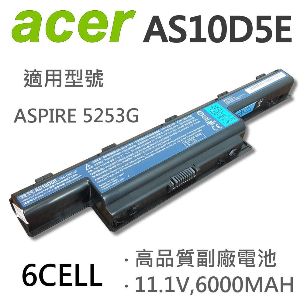 acer 宏碁 as10d5e 6芯 日系電芯 電池aspire 5250 5251 5252 52