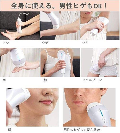 Panasonic【日本代購】松下光美容器光潤膚乳機身&臉部用高功率型銀色ES-CWP82-S