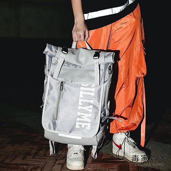 反光後背包書包男潮流雙肩包嘻哈大容量帆布防水旅行包【毒家貨源】