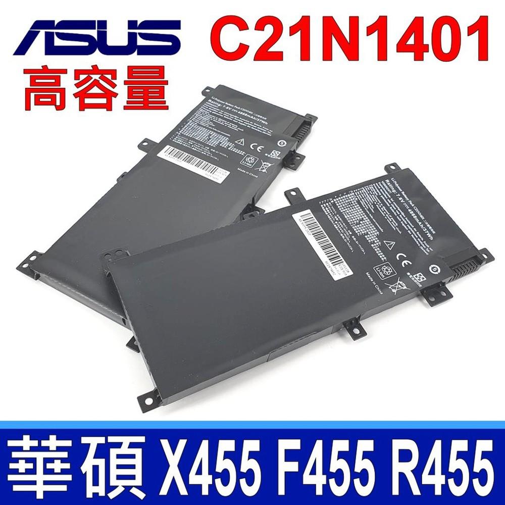 asus c21n1401 原廠規格 電池 r41l r41ld r41ldb r455 r455l