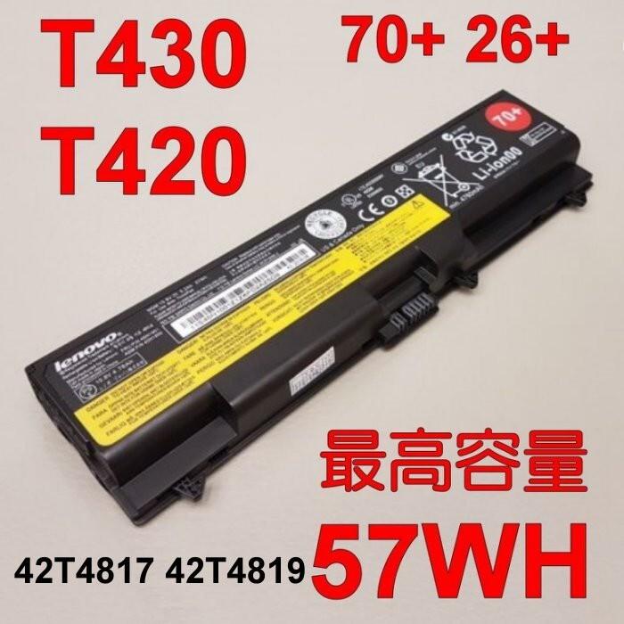 lenovo t430 57wh 原廠電池 42t4852 42t4911 42t4752