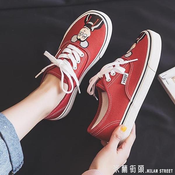 小白鞋 配小裙子的女鞋春季百搭紅色帆布鞋正韓仙女板鞋