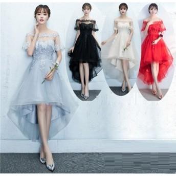 2Ways フィッシュテール ドレス ファスナー 韓国 デコルテ アシンメトリー パーティードレス