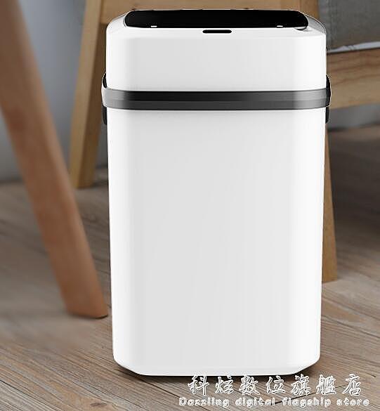 家用智慧垃圾桶可愛少女帶蓋廁所廚房臥室衛生間自動垃圾桶感應式 聖誕節免運