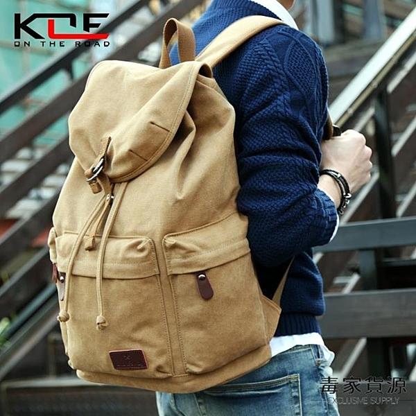 帆布後背包雙肩包學生書包潮流休閒大容量旅行包背包男包【毒家貨源】