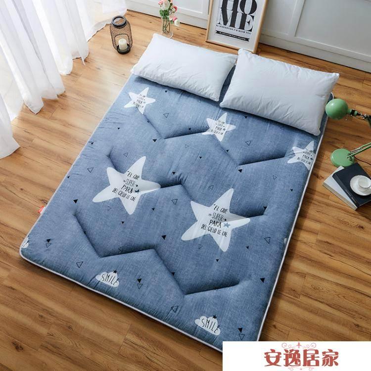 打地鋪睡墊可折疊防滑午休懶人床墊子卡通可愛臥室簡易榻榻米地墊 安逸居家MBS