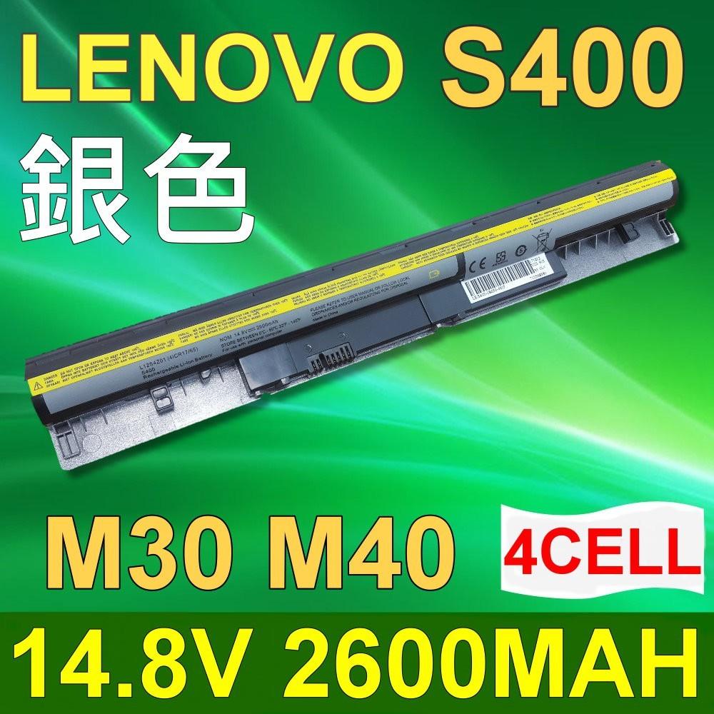 lenovo s400 4芯 銀色 日系電芯 電池 s300 s310 s400 s400u s40
