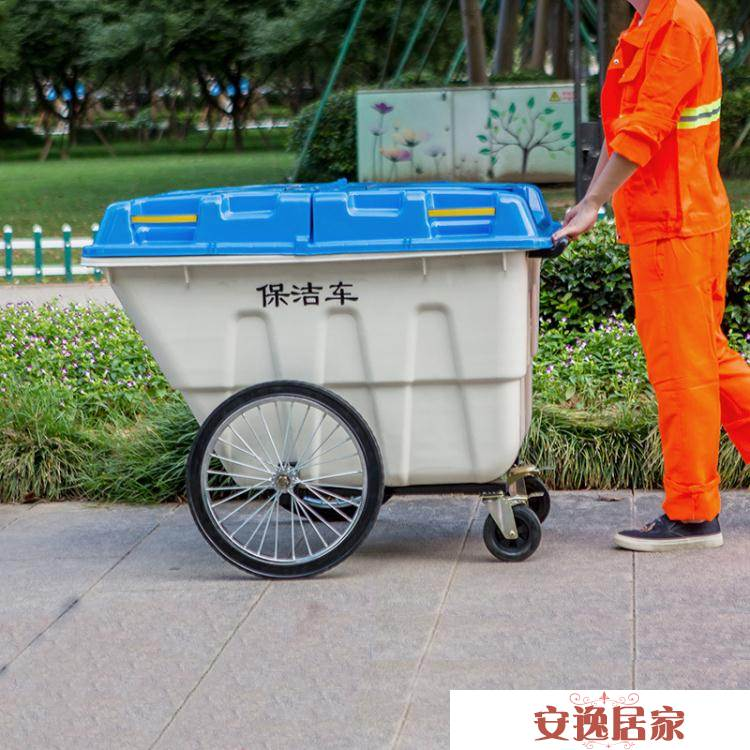 400L保潔車手推塑膠環衛垃圾車大號戶外垃圾桶市政物業垃圾清運車 安逸居家