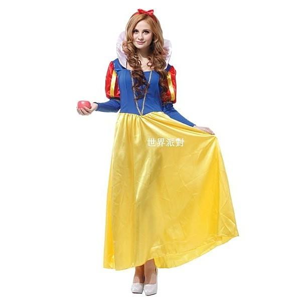 派對達人萬聖節服裝,萬聖節道具,變裝派對,大人變裝服/白雪公主/夢幻雪白公主裝
