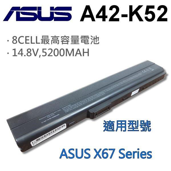 asus 8芯 日系電芯 a42-k52 電池 k62f k62j k62jr n82 n82e n