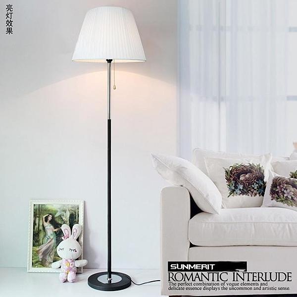 落地燈 現代簡約客廳臥室床頭燈歐式創意布藝裝飾遙控LED落地燈調光台燈 星際小舖