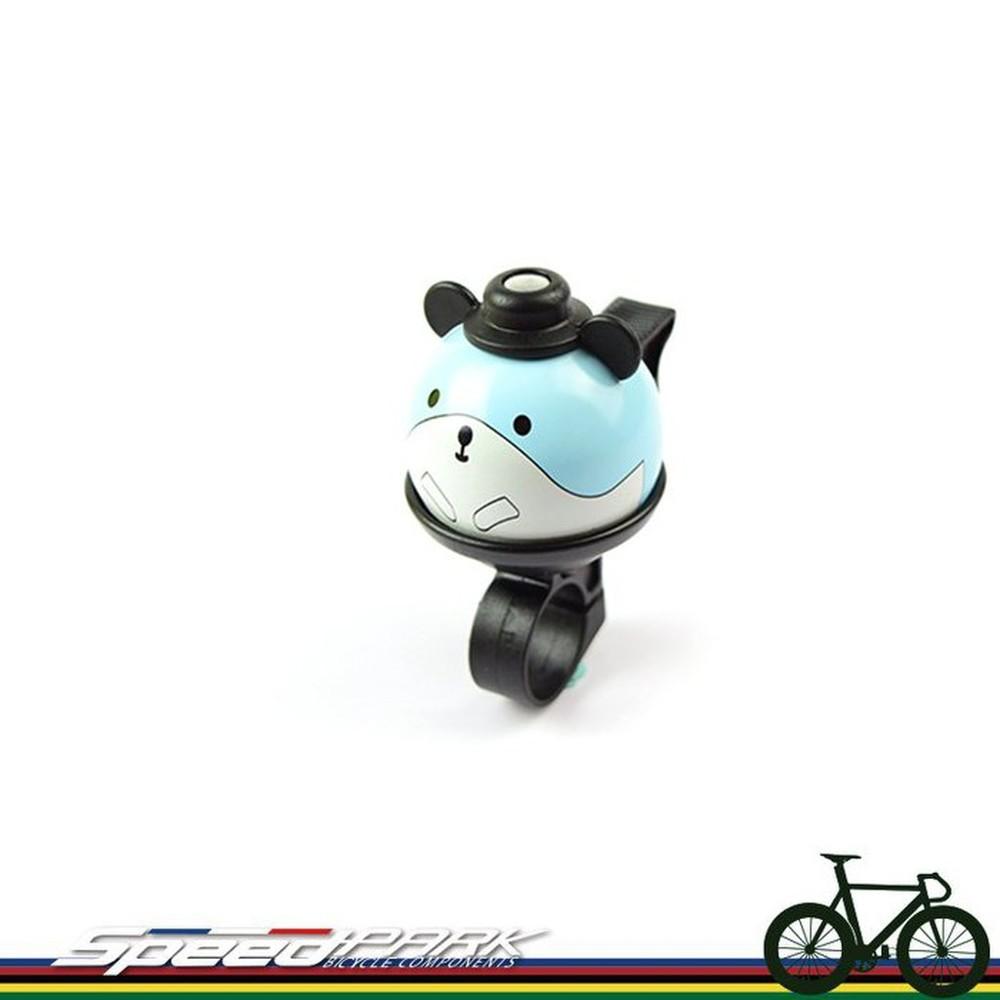 速度公園 老鼠 (哈姆太郎) 造型鈴鐺 藍色 休閒車 登山車 公路車 小折 折疊車 單速車 皆可適用