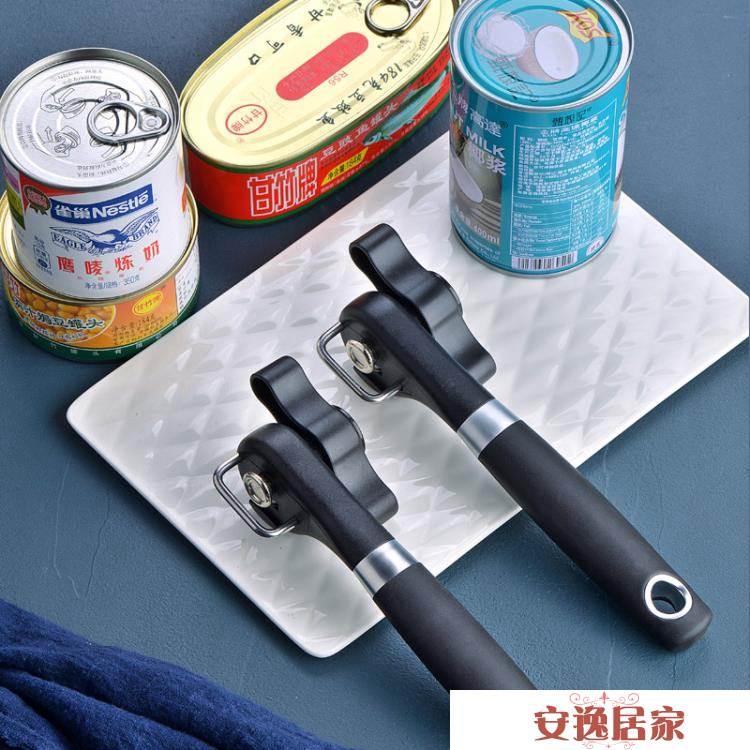 開罐神器罐頭開口器手動簡易家用開瓶刀 多功能起鐵皮罐頭起子