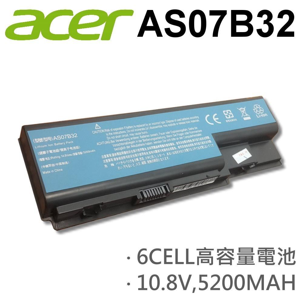 as07b32 日系電芯 6芯 電池 aspire 5710g 5720g 5910g 6920 7