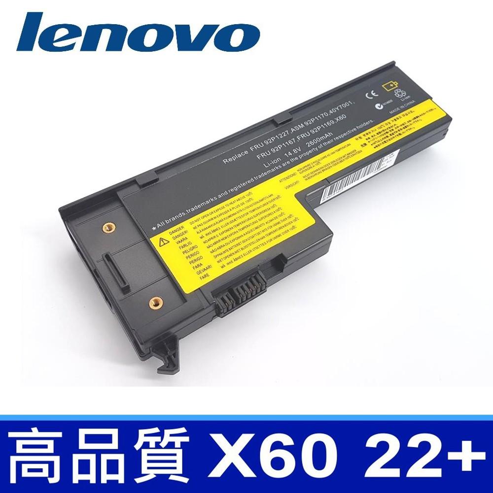 lenovo x60 x61 22 22+ 22++ 4芯 日系電芯 電池 40y6999 92p1
