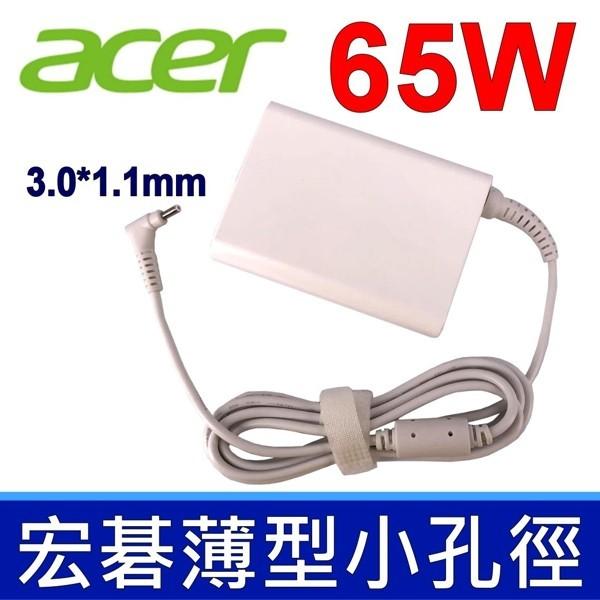 65w 白色 原廠規格 變壓器 acer 宏碁 v3-371 v3-372 v3-372t p236
