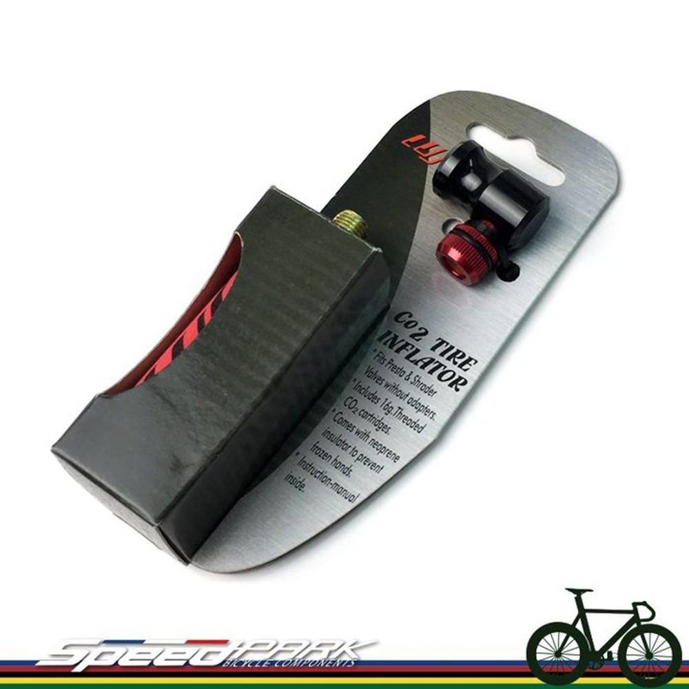 速度公園 luft 經濟款co2打氣筒 快速充氣組 美式法式適用 附一鋼瓶