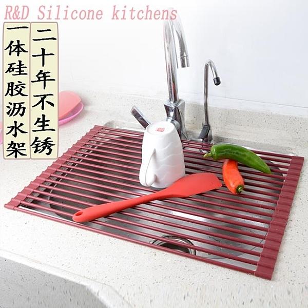 瀝水架 RD可折疊硅膠水槽瀝水架廚房水槽瀝水籃濾水架洗碗池瀝水架不銹鋼 叮噹百貨
