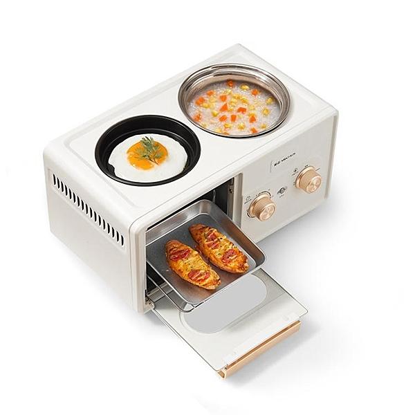 金正多功能早餐機四合一烤面包機家用烤土司多士爐小型  聖誕節免運