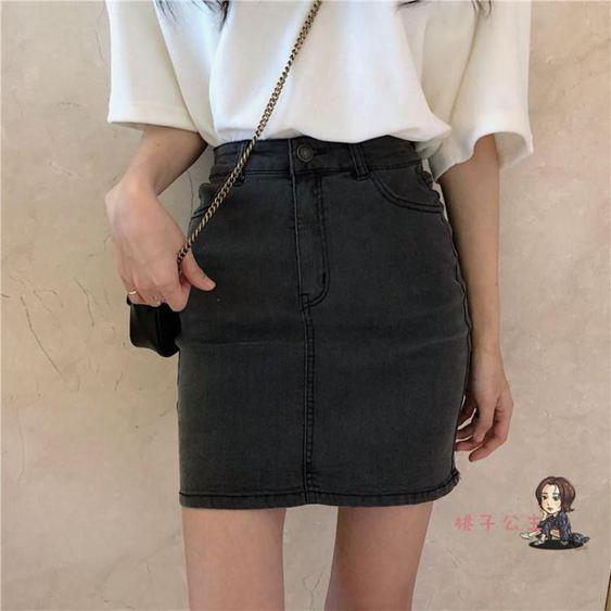 短裙 裙子女2020夏季新款復古百搭純色牛仔短裙高腰顯瘦半身裙包臀裙潮