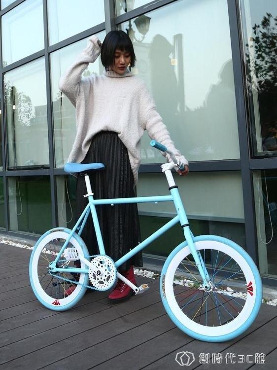 死飛自行車實心胎網紅倒剎車活飛單車公路車碟剎20寸成年學生男女