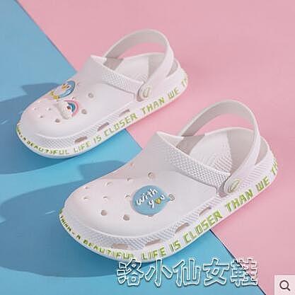 洞洞鞋-洞洞鞋女可愛卡通居家包頭拖鞋ins潮防滑韓版涼鞋學生外 洛小仙女鞋