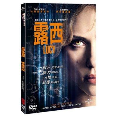(全新未拆封)露西 LUCY DVD(傳訊公司貨)