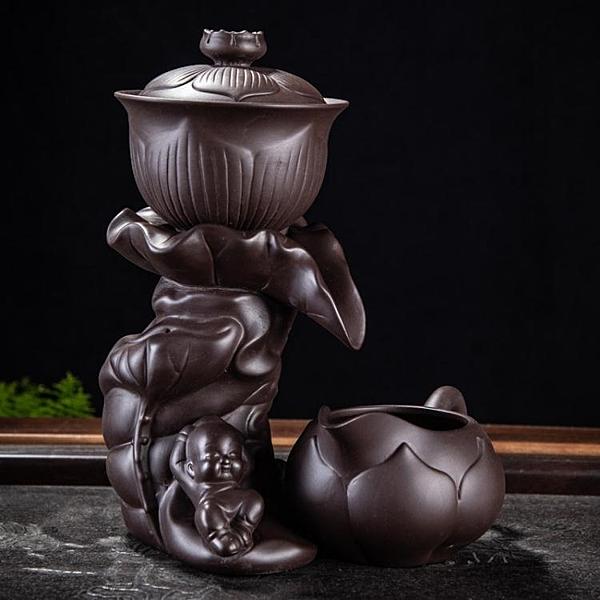 紫砂石磨全自動出水茶壺功夫茶具創意單壺茶藝懶人石磨單個配件 淇朵市集