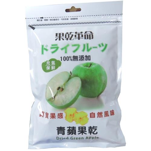 任選【正捷】青蘋果乾(30g/包)超涮嘴的純天然零食 清爽無負擔讓您愈吃愈健康