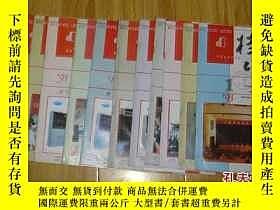 二手書博民逛書店檔案工作1993年第1.2.3.4.5.6.7.8.9.10.1