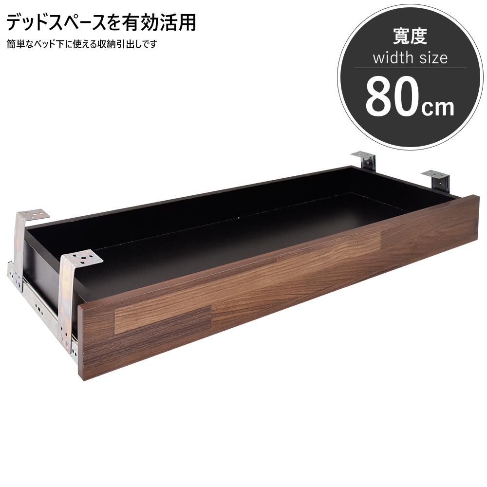 凱堡 木紋風31.5x80x9cm抽屜組/電腦桌配件 (原木/拼木)【B03099】