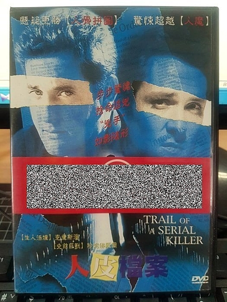 挖寶二手片-Z48-039-正版DVD-電影【人皮檔案】-克里斯潘 珍妮佛戴爾(直購價)